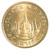satangmynt för thai baht 25 Arkivbilder