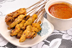 Sate Stock Photos