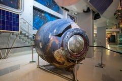 Satelitarni modułów szczegóły na pokazie wśrodku muzeum kosmonautyka Obrazy Royalty Free