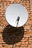 Satellite antenna. Royalty Free Stock Images