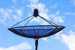 Satellite dish antennas under sky Stock Photo