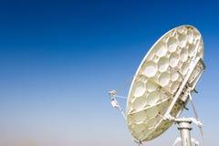 A satellite dish parabolic antenna Royalty Free Stock Photo