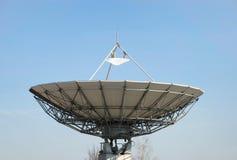 Satellite dishes. Huge, satellite dish, telecommunication technology stock image