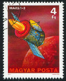 Satellite. HUNGARY - CIRCA 1977: stamp printed by Hungary, shows satellite, circa 1977 Stock Photo