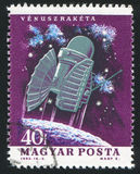 Satellite. HUNGARY - CIRCA 1963: stamp printed by Hungary, shows satellite, circa 1963 Stock Photos