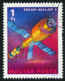 Satellite. HUNGARY - CIRCA 1977: stamp printed by Hungary, shows satellite, circa 1977 Stock Photos