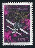 Satellites. RUSSIA - CIRCA 1968: stamp printed by Russia, shows Link up of Cosmos 186 and Cosmos 188 satellites, circa 1968 stock photography