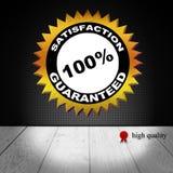 Satisfação do crachá do ouro garantida Fotos de Stock
