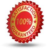 Satisfação garantida Ilustração Stock