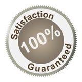 Satisfação garantida Fotografia de Stock Royalty Free