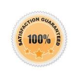 Satisfação garantida Imagem de Stock Royalty Free