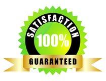 Satisfação garantida Foto de Stock Royalty Free