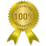 Satisfação garantida Imagens de Stock