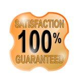 satisfacción 100% garantizada Fotografía de archivo libre de regalías