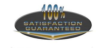 satisfacción 100% garantizada Imagen de archivo libre de regalías