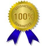 Satisfacción garantizada Imágenes de archivo libres de regalías