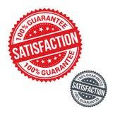 Satisfacción garantizada 100% del sello del vector Uso para Imagen de archivo libre de regalías
