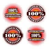 Satisfaction de garantie à vie garantie Photo stock