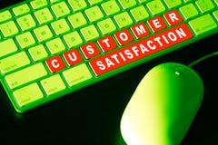 Satisfaction du client Photo stock