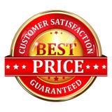 Satisfaction du client et meilleur prix garantis illustration de vecteur