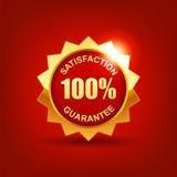 Satisfaction du client garantie Image stock