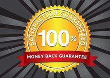 Satisfaction garantie illustration stock