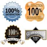 satisfaction garantie par 100 Photo libre de droits