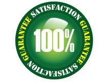 Satisfaction guarantee. Vector satisfaction guarantee button web 2.0 stock illustration