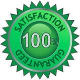 Satisfaction guarantee. Vector illustration of green label satisfaction guarantee vector illustration