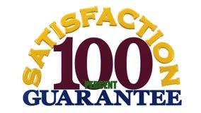Satisfaction Guarantee. A digital rendering of the words 100% Satisfaction Guarantee on white background Stock Photography