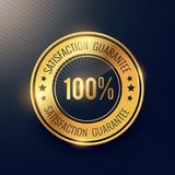Satisfaction guarantee golden badge and label design Royalty Free Stock Photo