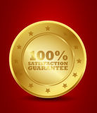 100% Satisfaction Guarantee. Golden Seal Abstract Background Stock Illustration
