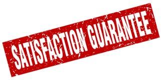 Satisfaction guarantee stamp. Satisfaction guarantee grunge vintage stamp isolated on white background. satisfaction guarantee. sign Stock Illustration