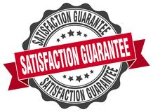 Satisfaction guarantee seal. stamp. Satisfaction guarantee round seal isolated on white background Royalty Free Illustration