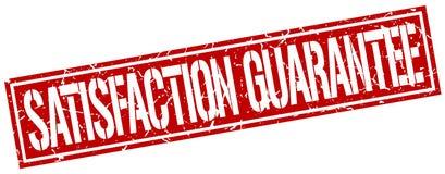 Satisfaction guarantee stamp. Satisfaction guarantee square grunge sign isolated on white. satisfaction guarantee Stock Illustration