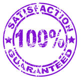 Satisfaction guarantee stamp (vector) Stock Photos