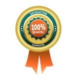 Satisfaction guarantee vector label Royalty Free Stock Photos