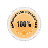 Satisfaction guaranteed. Business icon Royalty Free Illustration