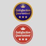 Satisfaction guaranteed badge on grey background. Vector illustration vector illustration