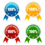 Satisfaction Guaranteed EPS. Vector illustrations of four glossy 100% Satisfaction Guaranteed seals Royalty Free Stock Images
