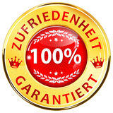 100% Satisfaction Guaranteed German language. 100% Satisfaction Guaranteed shiny icon / button in German language Royalty Free Illustration