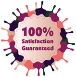 100% Satisfaction Guaranteed illustration label. Star burst colorful space Banner Shape for backgrounds Vector Illustration