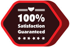 100% Satisfaction Guaranteed illustration label. Star burst colorful space Banner Shape for backgrounds Stock Illustration