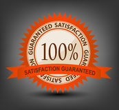 Satisfaction guaranteed label vector illustration Royalty Free Stock Photos