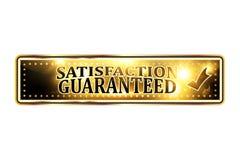 Satisfaction guaranteed - luxurious elegant icon Stock Image