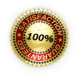 Satisfaction Guaranteed seal Stock Image