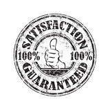 Satisfaction guaranteed stamp Stock Photography
