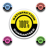 Satisfaction guaranteed stickers. Illustration for the web Royalty Free Illustration
