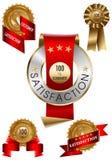 Satisfaction Label Set royalty free stock photos