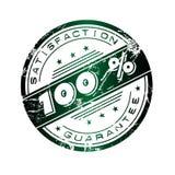 Satisfaction stamp Stock Image